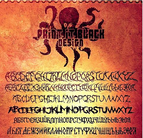 Шрифты от прокофьева владимира шрифты
