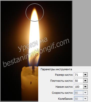 Уроки свечи 178